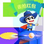 台湾网站制作